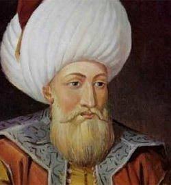 Osmanlı Padişahlarının çocukları