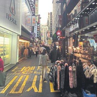 Başrolde saygı var Seul