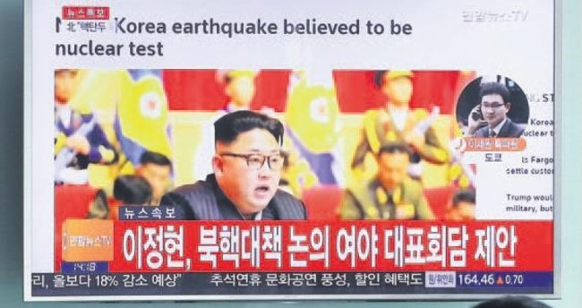 Nükleer deprem