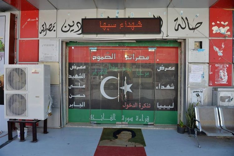 Kaddafi'den geriye kalanlar