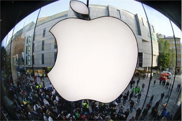 iPhone tüm Microsoft'a bedel
