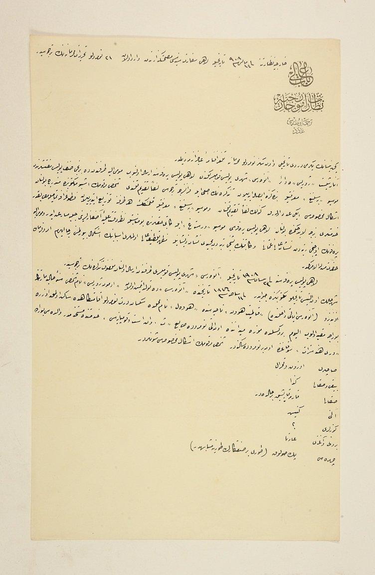 ll. Abdülhamit suikastinin perde arkası