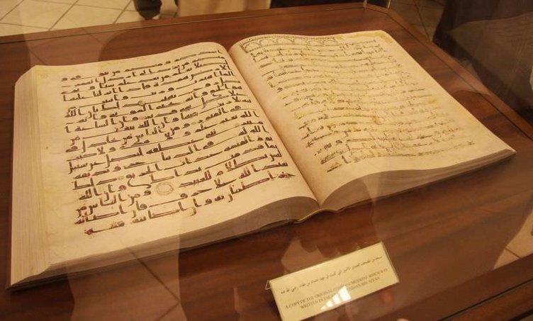 Kabe-i Muazzama Müzesi