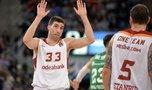 Panathinaikos - Galatasaray canlı anlatım