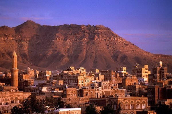 Dünyanın en yüksek 10 başkenti