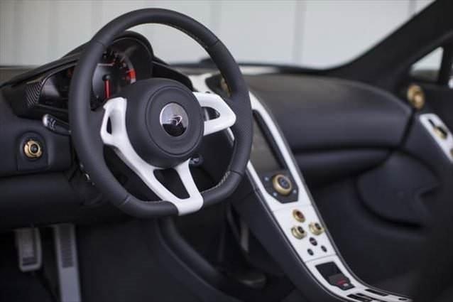 MC Laren'den özel üretim otomobil!