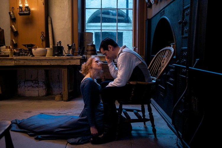 Aşk ve Tutku filminden kareler