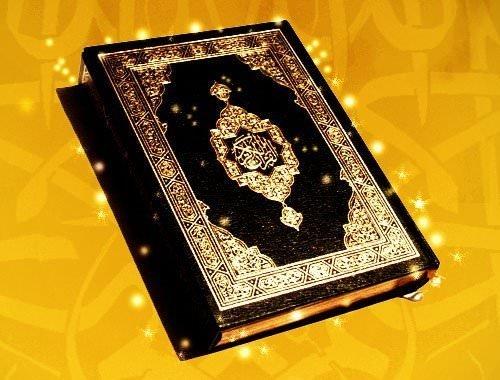 Kur'an sûrelerinin Türkçe anlamı